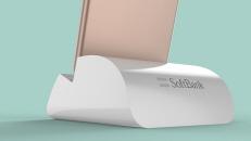 SoftBank Speaker