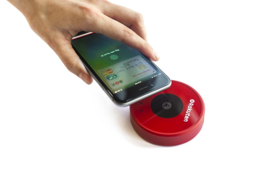 Rakuten NFC Reader Piu - Core77